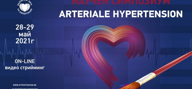 ARTERIALE HYPERTENSION 2021